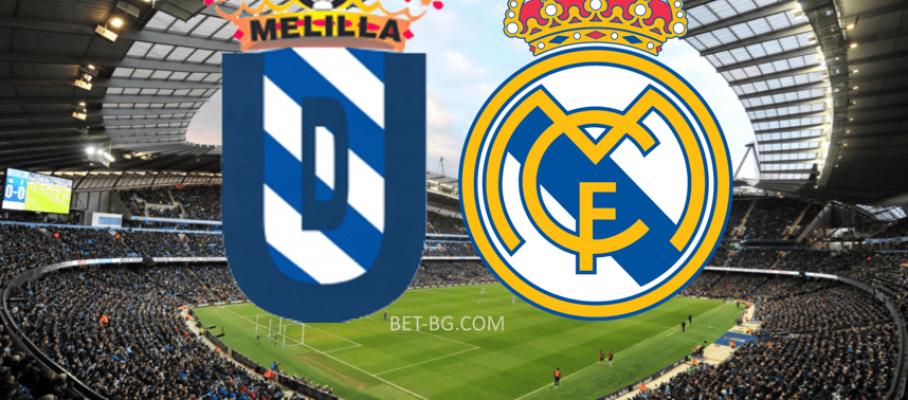 Мелила - Реал Мадрид бет365