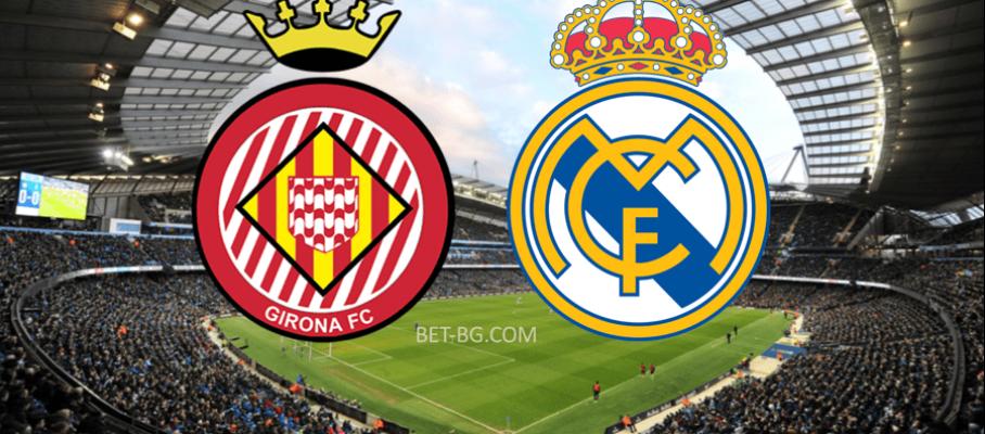 Джирона - Реал Мадрид