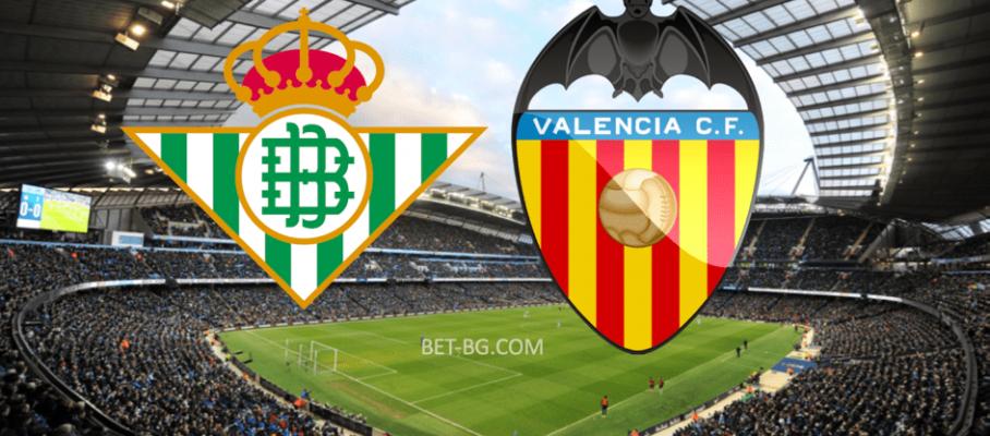 Реал Бетис - Валенсия