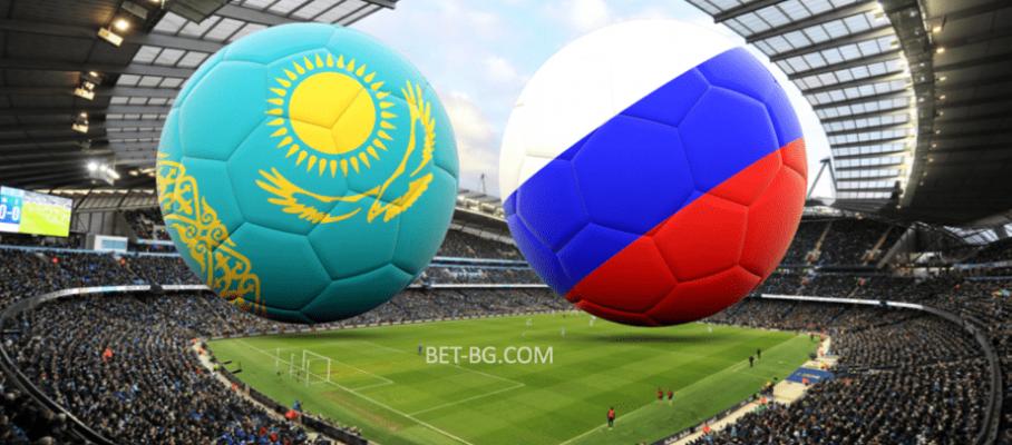 казахстан - русия бет365