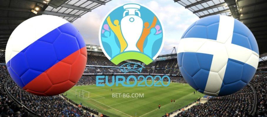 русия - шотландия bet365